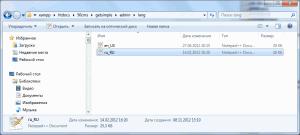Файл перевода GetSimple