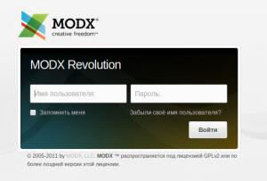 MODX Revolution Manager