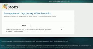 MODX Revolution установлен