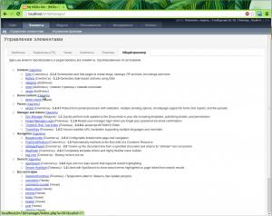 MODx Evolution - удаление категории элементов