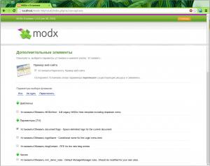 Дополнительные элементы MODx Evolution