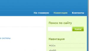 MODx Wayfinder  меню