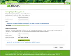 Параметры базы данных MODx Evolution