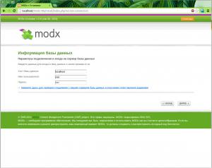 Параметры подключения и входа на сервер базы данных MODx Evolution