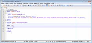 Вставка JavaScript в HTML