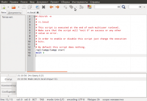 Автозапуск XAMPP на Linux