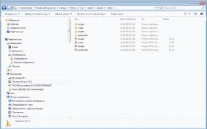 Экспортированный сайт из MODx Evolution