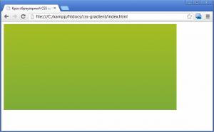 Кроссбраузерный CSS градиент - Chrome