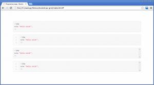 Посветка кода в Twitter Bootstrap