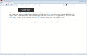Всплывающие подсказки на JQuery с Twitter Bootstrap