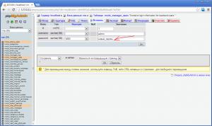 MODx Evolution - пароли в MD5