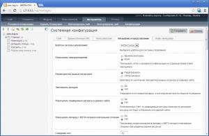 Настройка интерфейса MODx Evolution