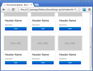 Трех-колоночная сетка с превьюшками с Twiiter Bootstrap