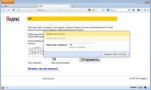 Ловушки для пользователей в поисковой выдаче Google