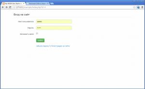 Форма входа на сайт в MODX Evolution
