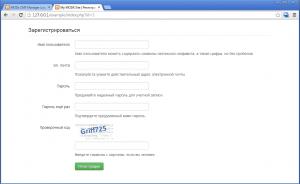 Как сделать регистрацию на сайте - MODX Evolution