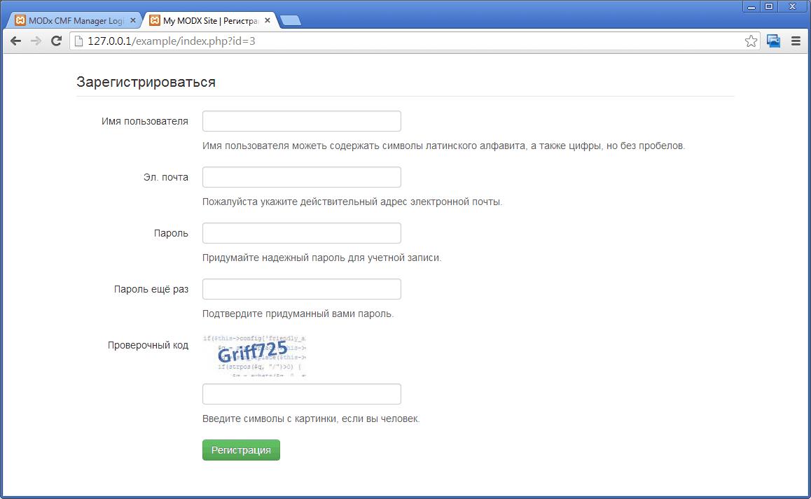 Как сделать на сайт форму регистрации html редактирование и создание сайтов