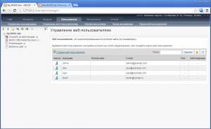 Веб-пользователи в MODX Evolution