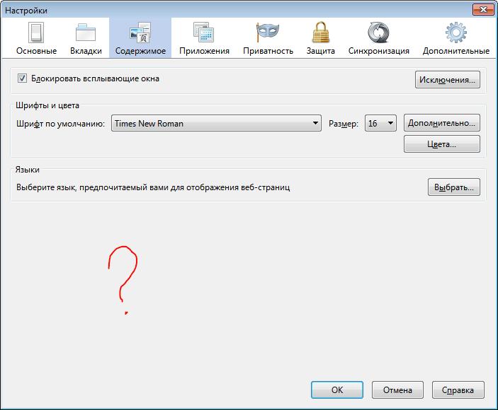 как отключить картинки в Firefox img-1