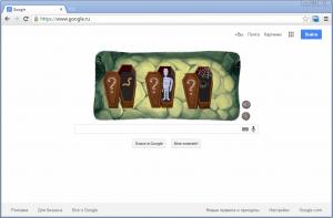 Google - хэллоуинский дудл - скриншот 3