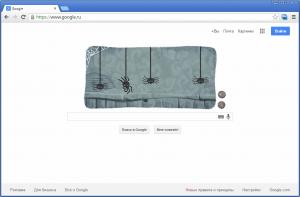 Google - хэллоуинский дудл - скриншот 4