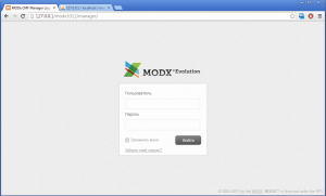 MODX Evolution 1.0.12 Login