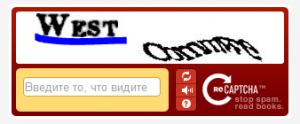 Обход reCAPTCHA