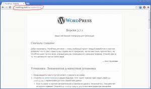 Блог почты Mail.ru работает на WordPress
