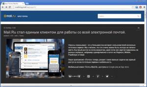 Блог почты MailRu