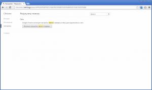 Изменить настройки прокси-сервера - Google Chrome