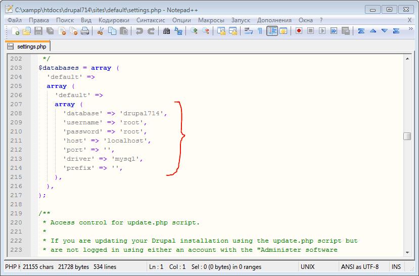 Перенос сайта на Drupal — КОМТЕТ — хостинг