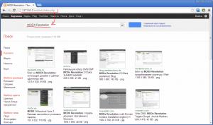 cURL автоматический поисковый запрос к Google