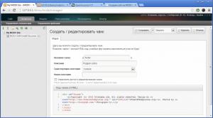 Чанк footer - создание сайта на MODX Evolution