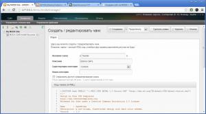 Чанк header - создание сайта на MODX Evolution