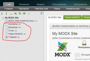 Дерево документов MODX Evolution