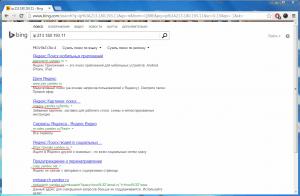 Как проверить сайты на 1 IP