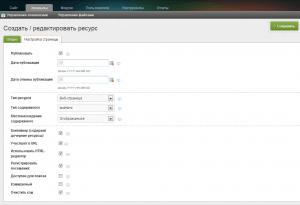 Настройка страницы - контейнер в MODX Evolution