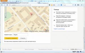 Как добавить карту с Яндекс.Карт на свой сайт