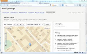 Конструктор карт в Яндекс.Карты