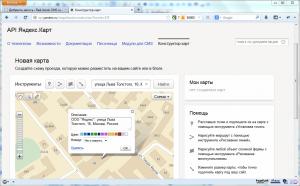 Задать описание метки в Яндекс.Карты
