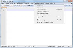 Запись макроса в Notepad++