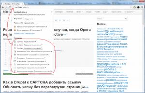 Отключить картинки и JavaScript для сайта в Google Chrome