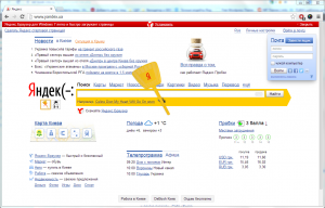Яндекс - первоапрельский логотип- скриншот 2