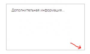 textarea без resizer CSS