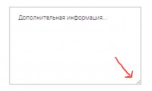 textarea resizer CSS