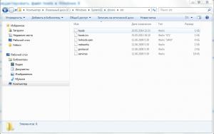 Как отредактировать hosts в Windows 8