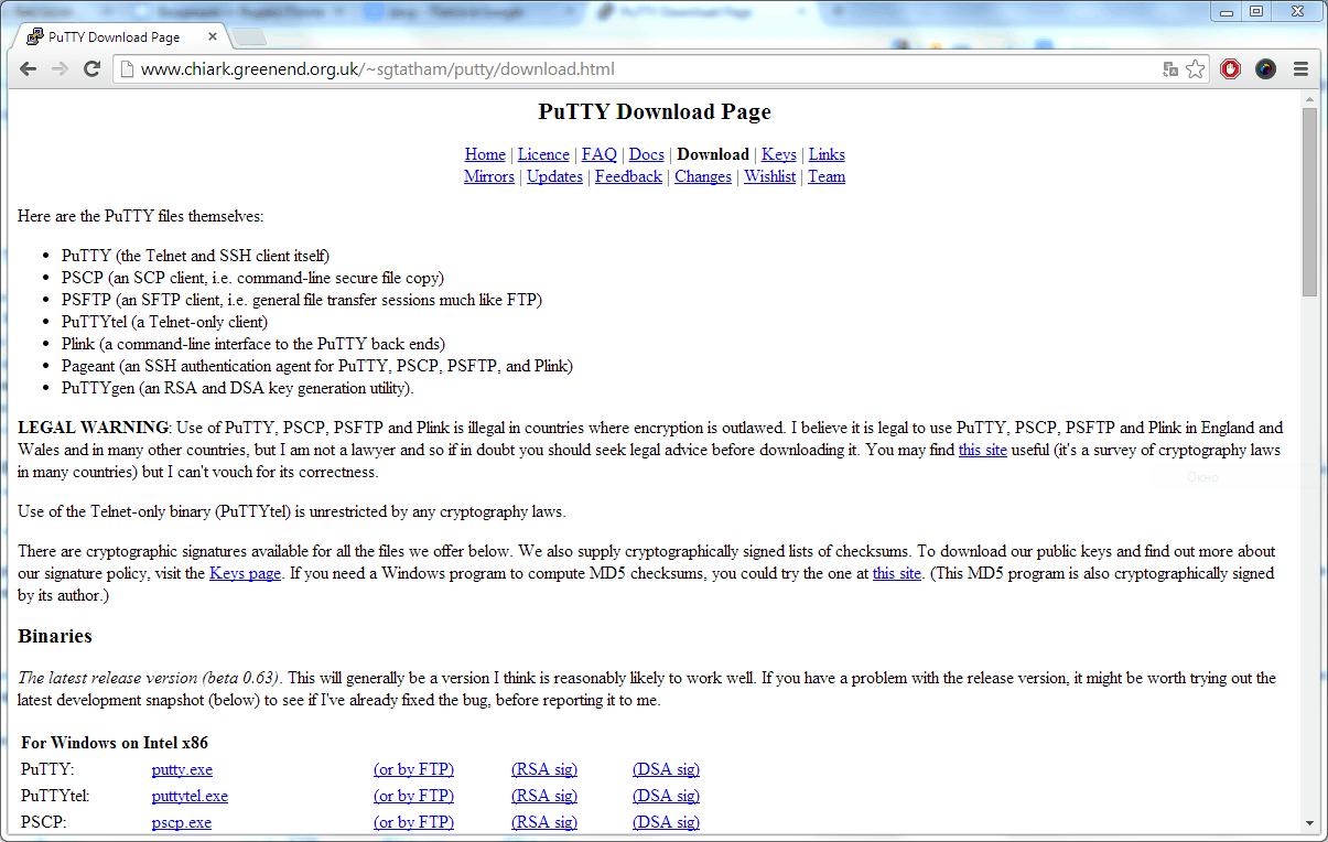 Putty скачать файлы с сервера