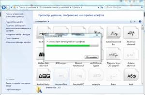Установка шрифтов в Windows 7-8